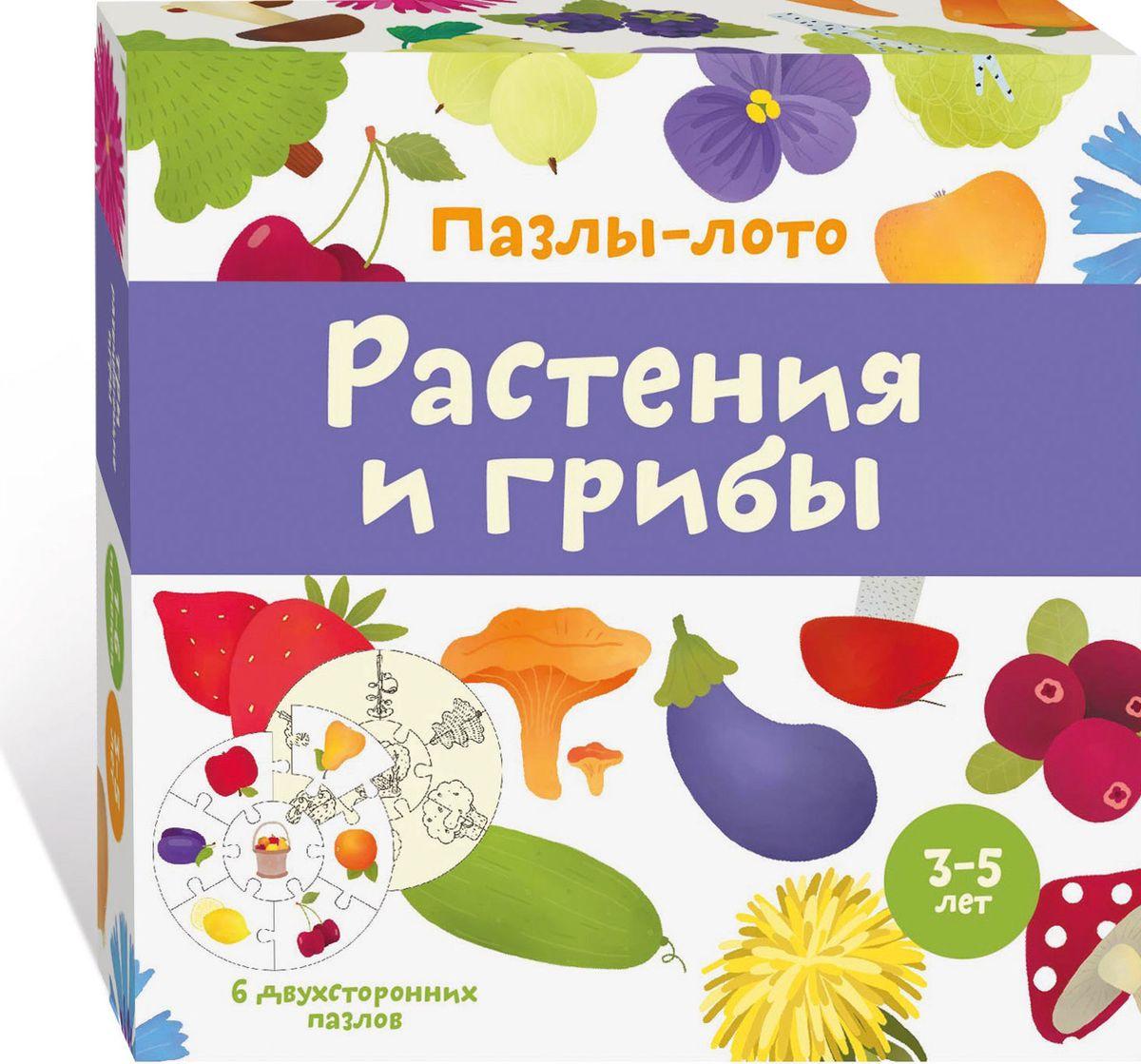 Маленький гений Пазл для малышей Растения и грибы настольные игры маленький гений пазлы лото транспорт