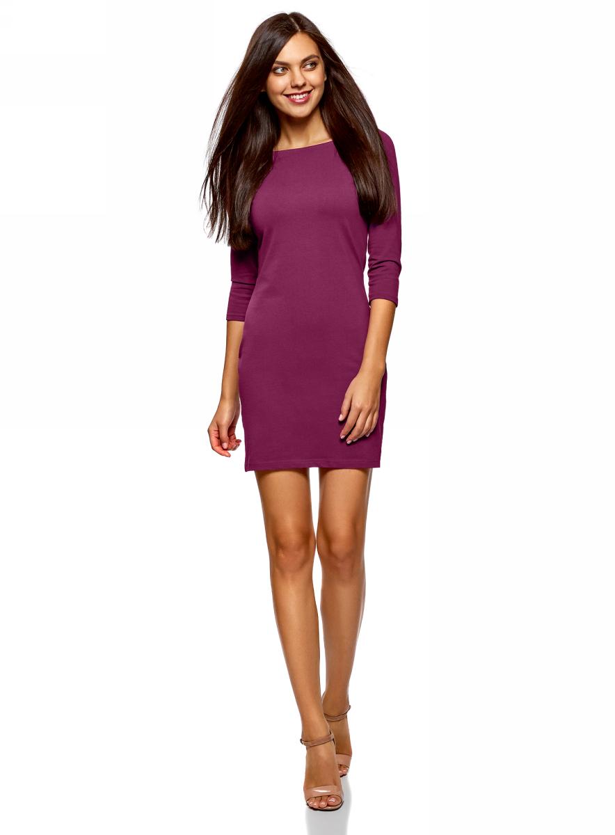 Платье oodji Ultra, цвет: фиолетовый. 14001071-2B/47420/8300N. Размер XXS (40) платье oodji collection цвет голубой белый горох 24001082 2 47420 7010d размер l 48