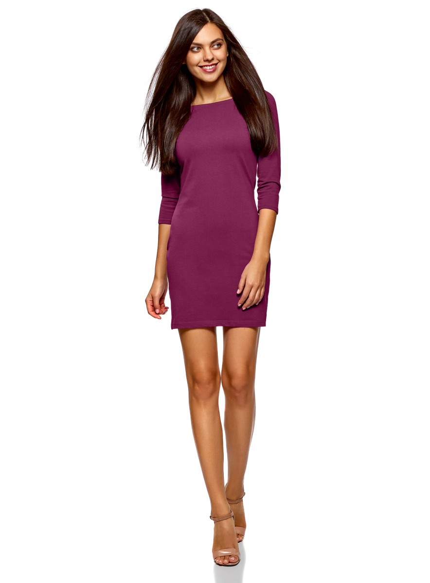 Платье oodji Ultra, цвет: фиолетовый. 14001071-2B/47420/8300N. Размер XXS (40) болеро oodji ultra цвет красный 14607001 1 24438 4500n размер xxs 40