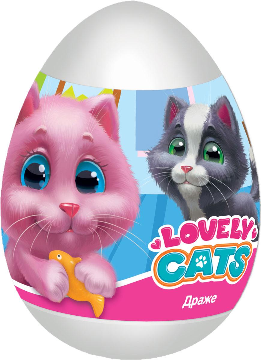 Конфитрейд Lovely cats фруктовое драже с игрушкой, 20 г