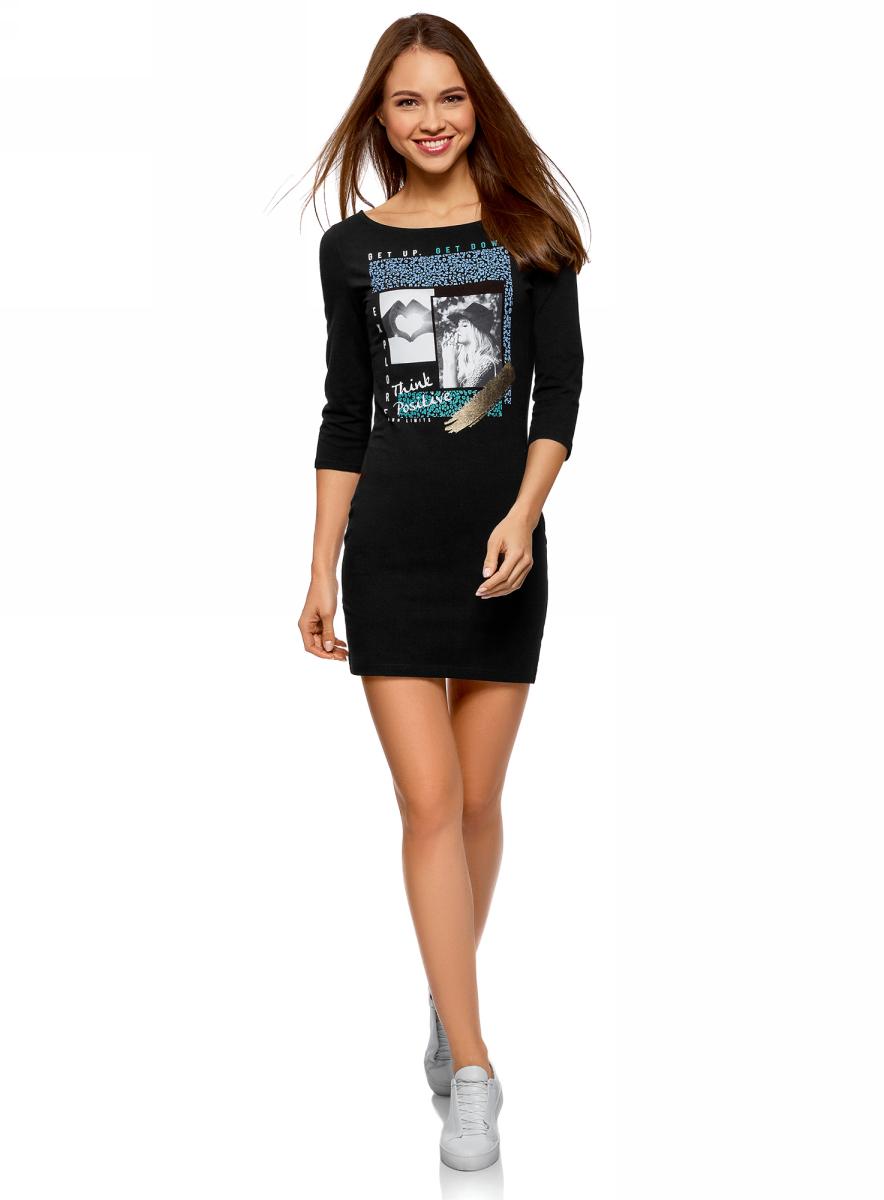 Платье oodji Ultra, цвет: черный. 14001071-16/47420/2970P. Размер XXS (40) пуловер oodji oodji oo001ewiht90