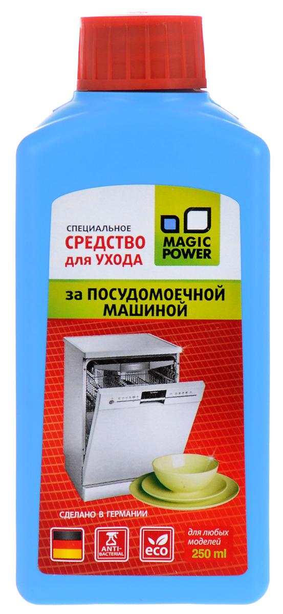 Средство для ухода за посудомоечными машинами Magic Power, 250 млMP-019Средство для ухода за посудомоечными машинами Magic Power предназначено для удаления известковых отложений, загрязнений, накипи и жира в посудомоечных машинах. Рекомендуется применять 1 раз в 2 месяца. Подходит для всех типов посудомоечных машин.Уважаемые клиенты! Обращаем ваше внимание на то, что упаковка может иметь несколько видов дизайна. Поставка осуществляется в зависимости от наличия на складе.