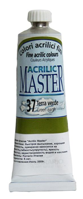 Ferrario Краска акриловая Acrilic Master цвет №37 зеленая земляная 60 млBM09760CO37Акриловые краски серии ACRILIC MASTER итальянской компании Ferrario. Универсальны в применении, так как хорошо ложатся на любую обезжиренную поверхность: бумага, холст, картон, дерево, керамика, пластик. При изготовлении красок используются высококачественные пигменты мелкого помола. Краска быстро сохнет, обладает отличной укрывистостью и насыщенностью цвета. Работы, сделанные с помощью ACRILIC MASTER, не тускнеют и не выгорают на солнце. Все цвета отлично смешиваются между собой и при необходимости разбавляются водой. Для достижения необходимых эффектов применяют различные медиумы для акриловой живописи. В серии представлено 50 цветов.