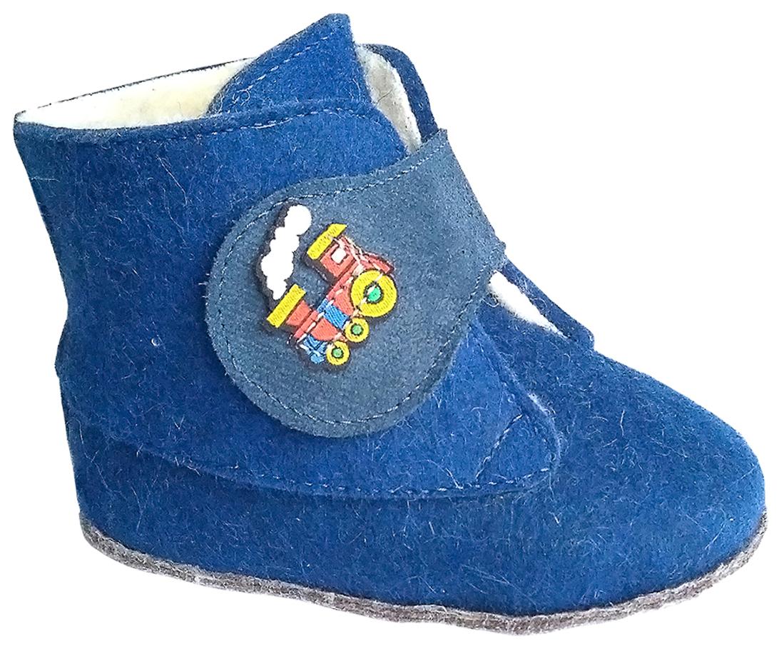 Пинетки детские Котофей, цвет: синий. 007009-47. Размер 18/19007009-47Детские пинетки Котофей выполнены из войлока, подкладка изготовлена из шерстяного меха. Материал подошвы - текстиль. Модель застегивается с помощью хлястика на липучку, декорированную аппликацией. Мягкие удобные пинетки будут комфортны для ножек малыша.