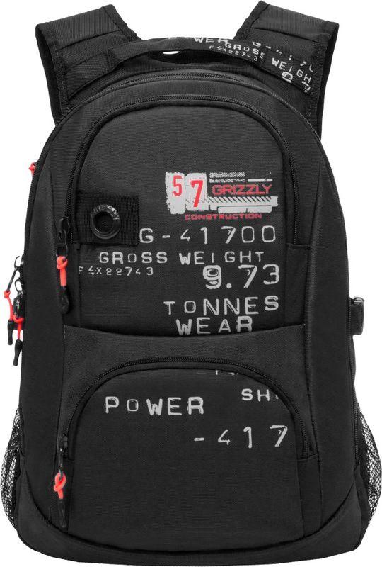 Рюкзак молодежный Grizzly, 16 л. RU-802-3/1RU-802-3/1Рюкзак молодежный Grizzly - лаконичная и очень удобная модель, в которую поместится все: школьные принадлежности и завтрак, одежда и многое другое. Рюкзак, выполненный из нейлона, имеет два отделения, два объемных кармана на молнии на передней стенке, боковые карманы из сетки, внутренний карман, внутренний карман для электронных устройств, внутренний составной пенал-органайзер, брелок для ключей. Благодаря текстильной ручке рюкзак можно повесить, а подвесная система позволяет регулировать лямки и тем самым адаптировать изделие под рост владельца.