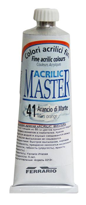 Ferrario Краска акриловая Acrilic Master цвет №41 оранжевый марс 60 мл BM09760CO41BM09760CO41Акриловые краски серии ACRILIC MASTER итальянской компании Ferrario. Универсальны в применении, так как хорошо ложатся на любую обезжиренную поверхность: бумага, холст, картон, дерево, керамика, пластик. При изготовлении красок используются высококачественные пигменты мелкого помола. Краска быстро сохнет, обладает отличной укрывистостью и насыщенностью цвета. Работы, сделанные с помощью ACRILIC MASTER, не тускнеют и не выгорают на солнце. Все цвета отлично смешиваются между собой и при необходимости разбавляются водой. Для достижения необходимых эффектов применяют различные медиумы для акриловой живописи. В серии представлено 50 цветов.
