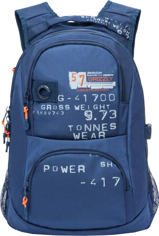 Рюкзак молодежный Grizzly, 16 л. RU-802-3/3RU-802-3/3Рюкзак молодежный Grizzly - лаконичная и очень удобная модель, в которуюпоместится все: школьные принадлежности и завтрак, одежда и многое другое.Рюкзак, выполненный из нейлона, имеет два отделения, два объемных кармана на молнии напередней стенке,боковые карманы из сетки, внутренний карман, внутренний карман для электронных устройств,внутренний составной пенал-органайзер, брелок для ключей. Благодаря текстильной ручкерюкзак можно повесить, а подвеснаясистема позволяет регулировать лямки и тем самым адаптировать изделие под рост владельца.