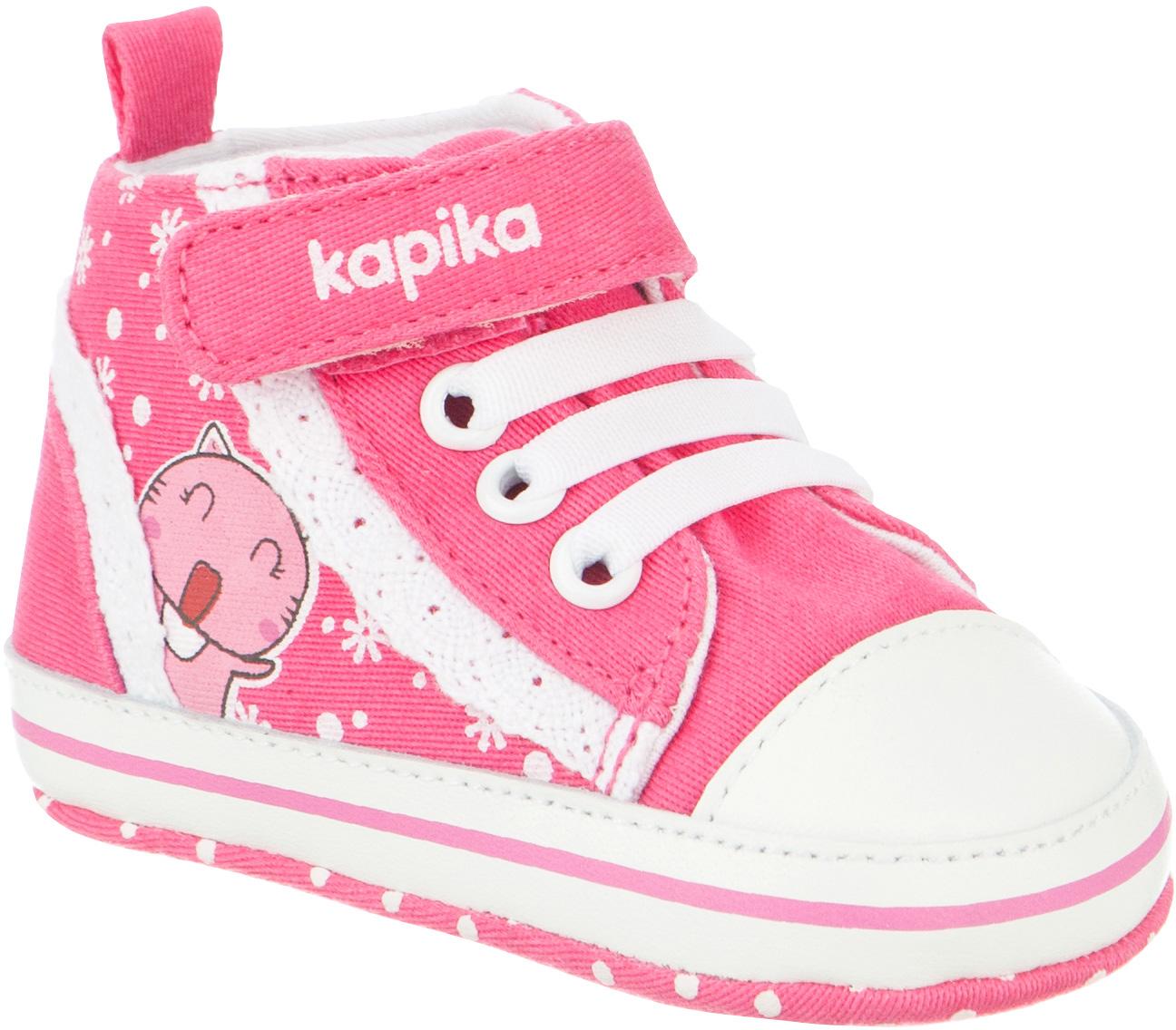 Пинетки детские Kapika, цвет: розовый. 10120. Размер 1610120
