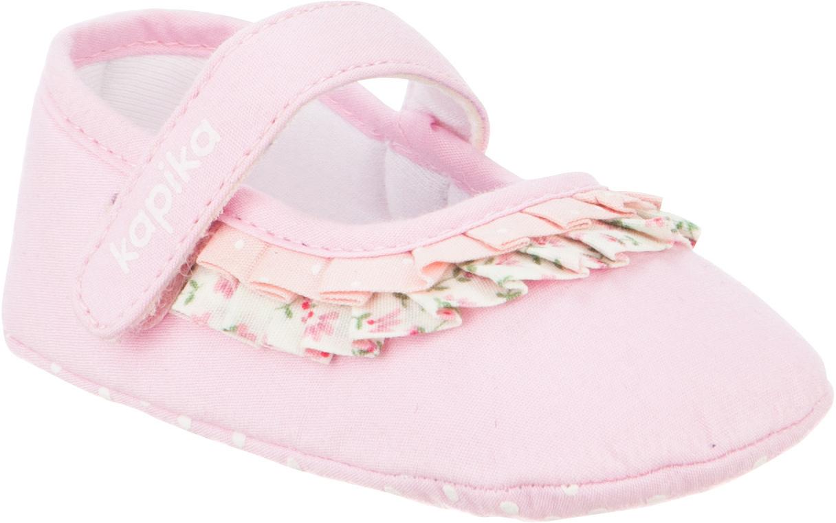 Пинетки детские Капика, цвет: розовый. 10121. Размер 1710121