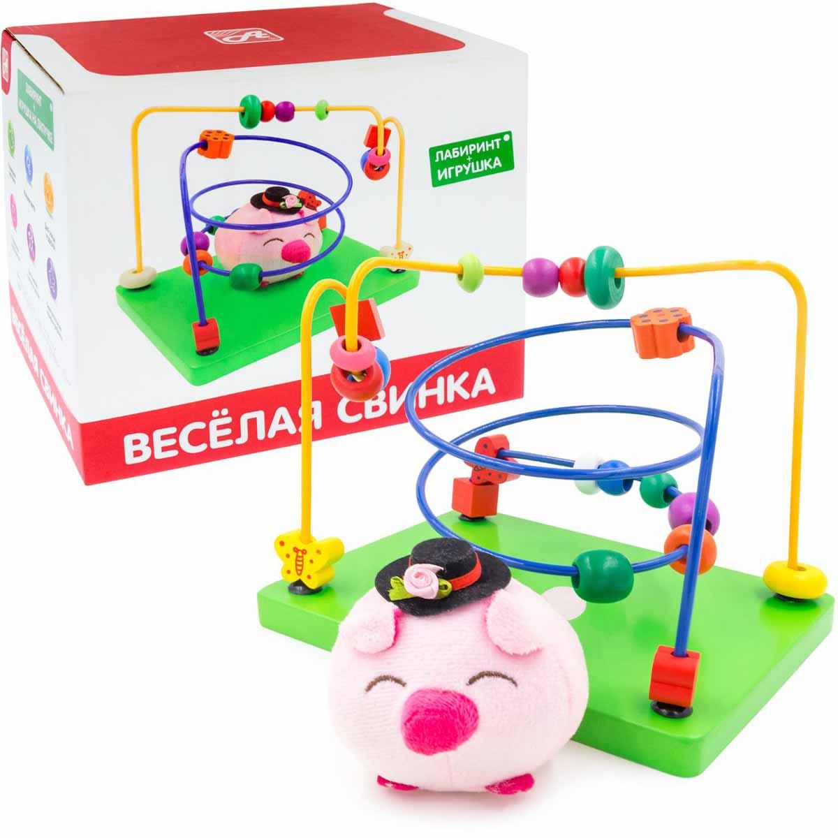 Анданте Лабиринт Веселая свинка магнитный лабиринт в минске