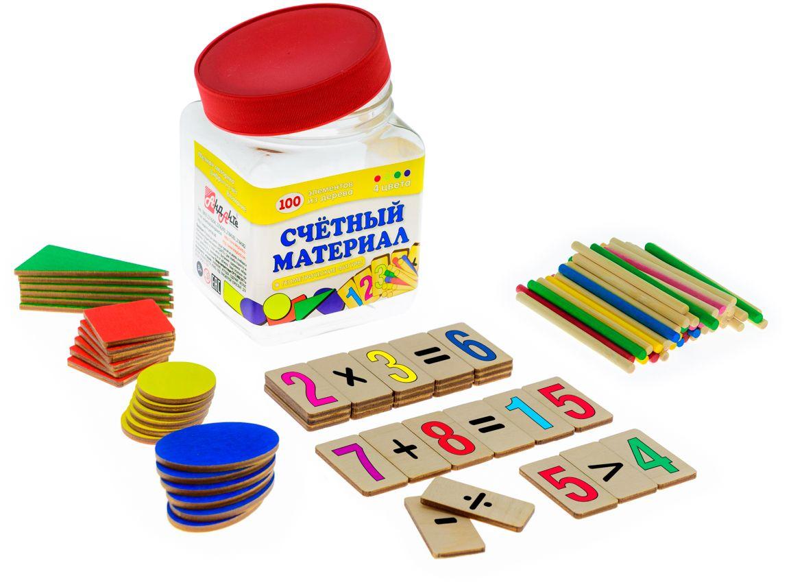 Анданте Счетный материал Геометрические фигуры 100 элементов счетный материал радужки счетные палочки из eva набор 48 штук