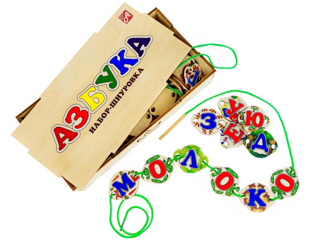 Анданте Обучающая игра Набор-шнуровка Азбука книги азбука мальчики для девочек девочки для мальчиков