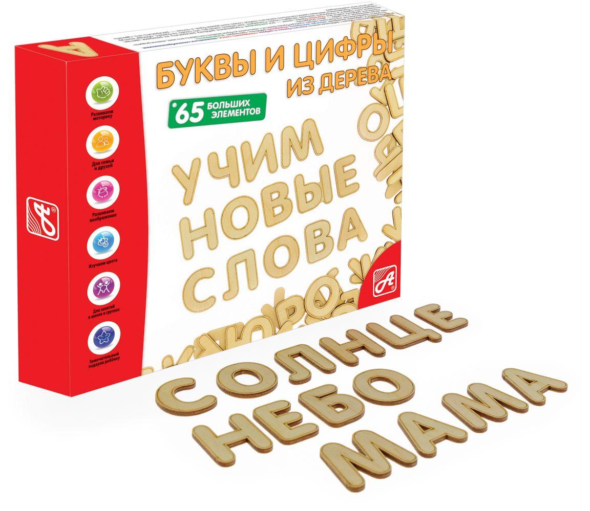 Анданте Обучающая игра Буквы и цифры из дерева какое слово написать что бы захотели