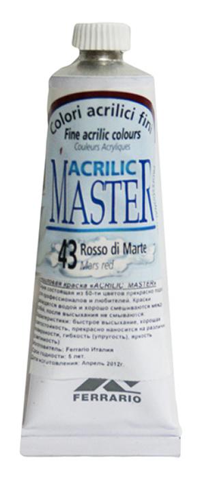 Ferrario Краска акриловая Acrilic Master цвет №43 марс красный 60 млBM09760CO43Акриловые краски серии ACRILIC MASTER итальянской компании Ferrario. Универсальны в применении, так как хорошо ложатся на любую обезжиренную поверхность: бумага, холст, картон, дерево, керамика, пластик. При изготовлении красок используются высококачественные пигменты мелкого помола. Краска быстро сохнет, обладает отличной укрывистостью и насыщенностью цвета. Работы, сделанные с помощью ACRILIC MASTER, не тускнеют и не выгорают на солнце. Все цвета отлично смешиваются между собой и при необходимости разбавляются водой. Для достижения необходимых эффектов применяют различные медиумы для акриловой живописи. В серии представлено 50 цветов.