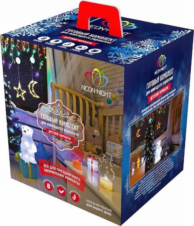 Комплект Neon-Night Детская, для новогоднего украшения дома, цвет гирлянд: мультиколор. 500-059500-059Не секрет, что самое хлопотное время в году - предновогоднее. Люди тратят массу времени и сил на поиск подарков для своих родных, близких, коллег и друзей. Подчас просто не остается времени на украшение дома и создание того самого желанного предновогоднего настроения. Специально для Вас мы разработали готовые решения для оформления каждой комнаты в доме, что значительно упростит процесс поиска и подбора украшений. Каждый из комплектов по-своему уникален, он содержит различные цветовые решения, которые подойдут для любого интерьера. Детская - это, пожалуй, та комната в доме, которую больше всего хочется наполнить теплом и новогодним настроением. Ведь детям так важно почувствовать ту сказку, то волшебство, которые связывают с этим праздником. Именно поэтому мы с любовью разработали особый и самый любимый набор - Детская. Чтобы порадовать ваших детей, мы собрали самые разнообразные элементы новогодних украшений, позволяющие воплотить дома настоящую новогоднюю сказку.В него мы включили:- Гирлянду Бахрома, которая подойдет для стандартного окна. Ее размер 1,8х0,5 м.- Светящийся Медвежонок размером 22 см. - Две большие светящиеся фигуры на присосках. Размещенная на окне Звездочка или Месяц станут отличным ночником для ребенка.- Различные настольные светящиеся фигурки – 3 новогодних фигурки по 10 см. Особенность таких фигурок - смена цвета свечения в пределах 256 цветов.Производитель ценит ваше время, поэтому набор уже укомплектован всем необходимым: батарейками и крепежами для гирлянд. Подарите новогоднее настроение себе и близким, украсив комнату всего за 30 минут!