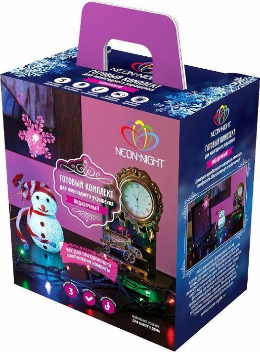 Комплект Neon-Night Подарочный, для новогоднего украшения дома, цвет гирлянд: мультиколор. 500-069500-069Не секрет, что самое хлопотное время в году - предновогоднее. Люди тратят массу времени и сил на поиск подарков для своих родных, близких, коллег и друзей. Подчас просто не остается времени на украшение дома и создание того самого желанного предновогоднего настроения. Специально для Вас мы разработали готовые решения для оформления каждой комнаты в доме, что значительно упростит процесс поиска и подбора украшений. Каждый из комплектов по-своему уникален, он содержит различные цветовые решения, которые подойдут для любого интерьера. Не знаешь, как порадовать друзей и коллег в предновогодней суете? Сделай им новогодний комплимент в виде Подарочного набора.В нем все просто и лаконично:- Универсальная гирлянда размером 4 м. Можно украсить елку, или просто разложить на полке или диване. - Светящийся настольный Снеговичок. Особенность такой фигурки - смена цвета свечения в пределах 256 цветов. - Светящаяся новогодняя фигурка на присоске. Особенность такой фигурки - смена цвета свечения в пределах 256 цветов. Производитель ценит ваше время, поэтому набор уже укомплектован всеми необходимыми батарейками. Подарите новогоднее настроение себе и близким, украсив комнату всего 10 минут!