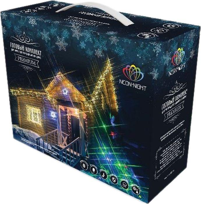 Комплект Neon-Night Premium, для новогоднего украшения дома, цвет гирлянд: теплый белый. 500-086500-086Особое очарование Новогодних праздников ощущаешь, находясь за пределами города. Заснеженный лес, нехоженые тропинки, чистый воздух и уединение. Но по-настоящему сказочная атмосфера рождается с заходом солнца, когда в свете фонарей начинают искриться снежинки, когда зажигается уютный камин и близкие собираются вместе. Чтобы придать своему дому индивидуальность и сделать его празднично-красивым не только внутри, но и снаружи, стоит подумать о его новогоднем декорировании. Мы предлагаем вам готовые решения, которые включают все самое необходимое для создания настоящей сказки. Наша продукция разработана с учетом многолетнего опыта украшений, как частных, так и городских объектов в условиях суровой российской зимы, поэтому спокойно выдерживает перепады температур до -40°С! Комплект Premium - расширенный набор, позволяющий украсить различные типы домов с размером фасада до 10 метров.В него мы включили:- Четыре облицовочные гирлянды Бахрома (3 шт размером 4,8х,06 м и одну 2,4х0,6 м), которые станут прекрасным украшением крыши вашего дома.- Классическая гирлянда на окно или стену Занавес размером 2х1,5 м. - Две светодиодных фигуры: Звездочка 30 см и Снежинка 45 см для оживления фасадов. - Универсальная гирлянда Твинкл-лайт, которая украсит вашу елку или любое другое дерево. Производитель ценит ваше время, поэтому набор уже укомплектован всем необходимыми крепежами. Подарите новогоднее настроение себе и близким, украсив свой дом за один вечер!