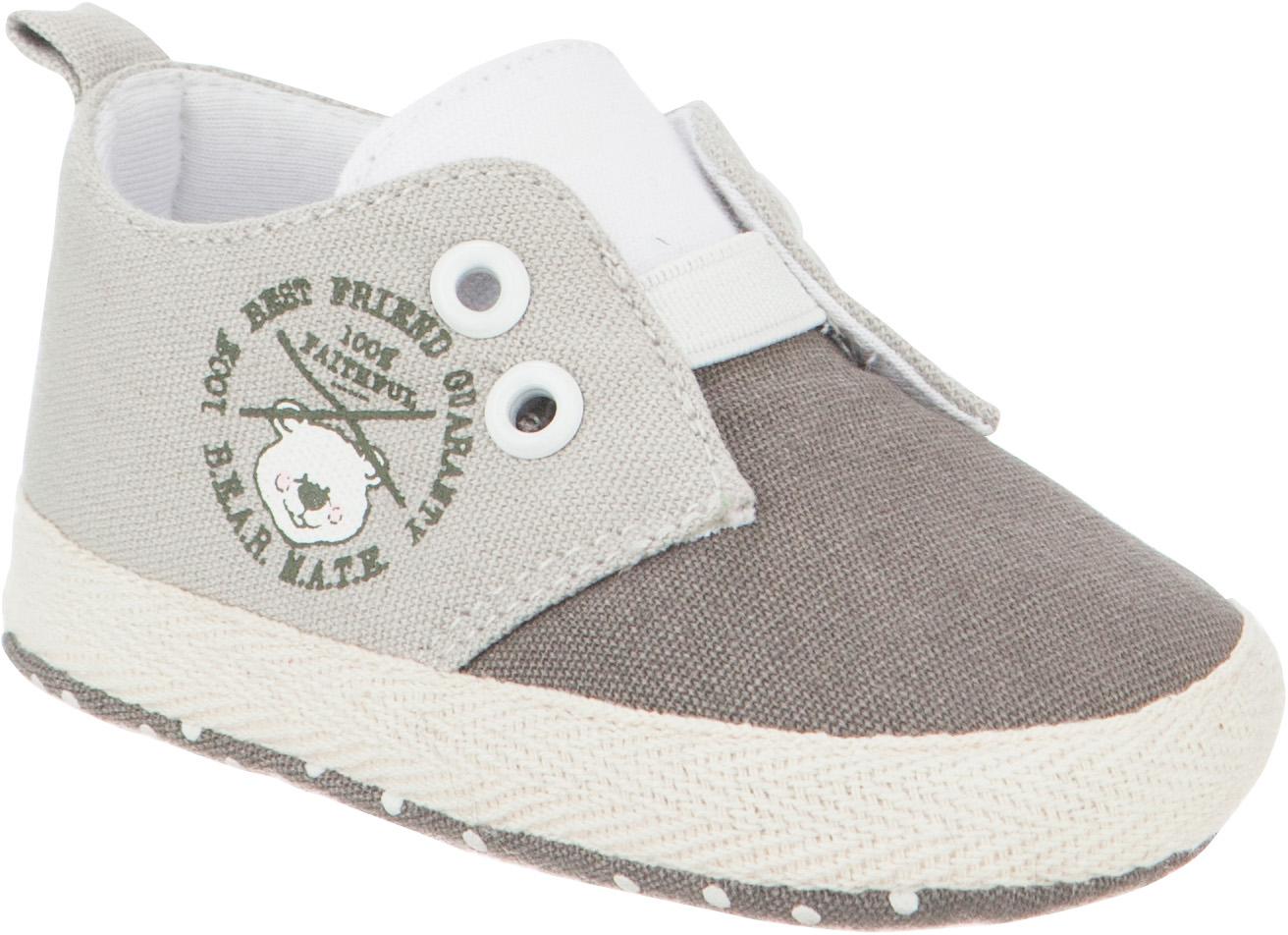 Пинетки детские Капика, цвет: серый. 10125. Размер 1810125