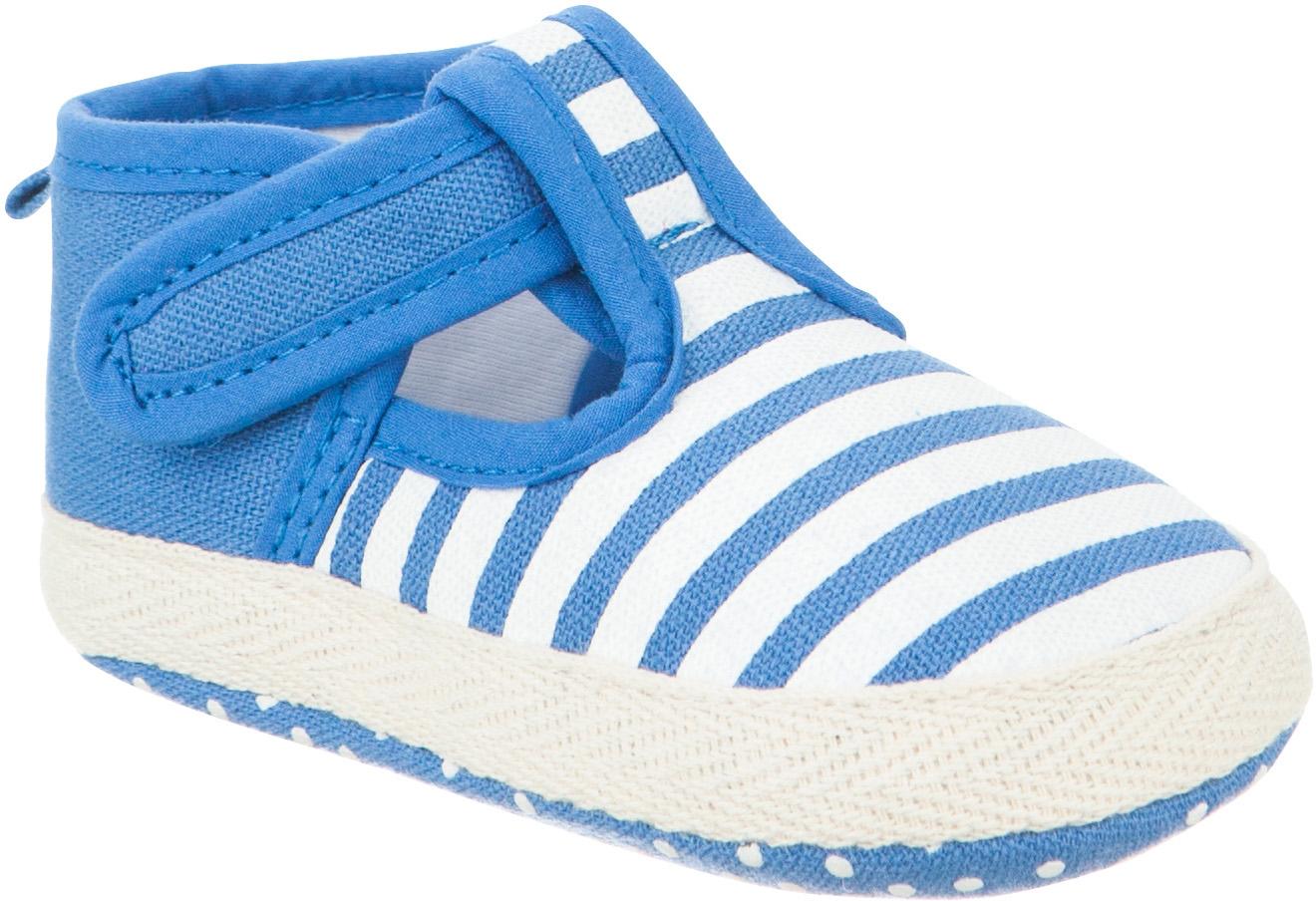 Пинетки детские Kapika, цвет: голубой. 10125. Размер 1610125