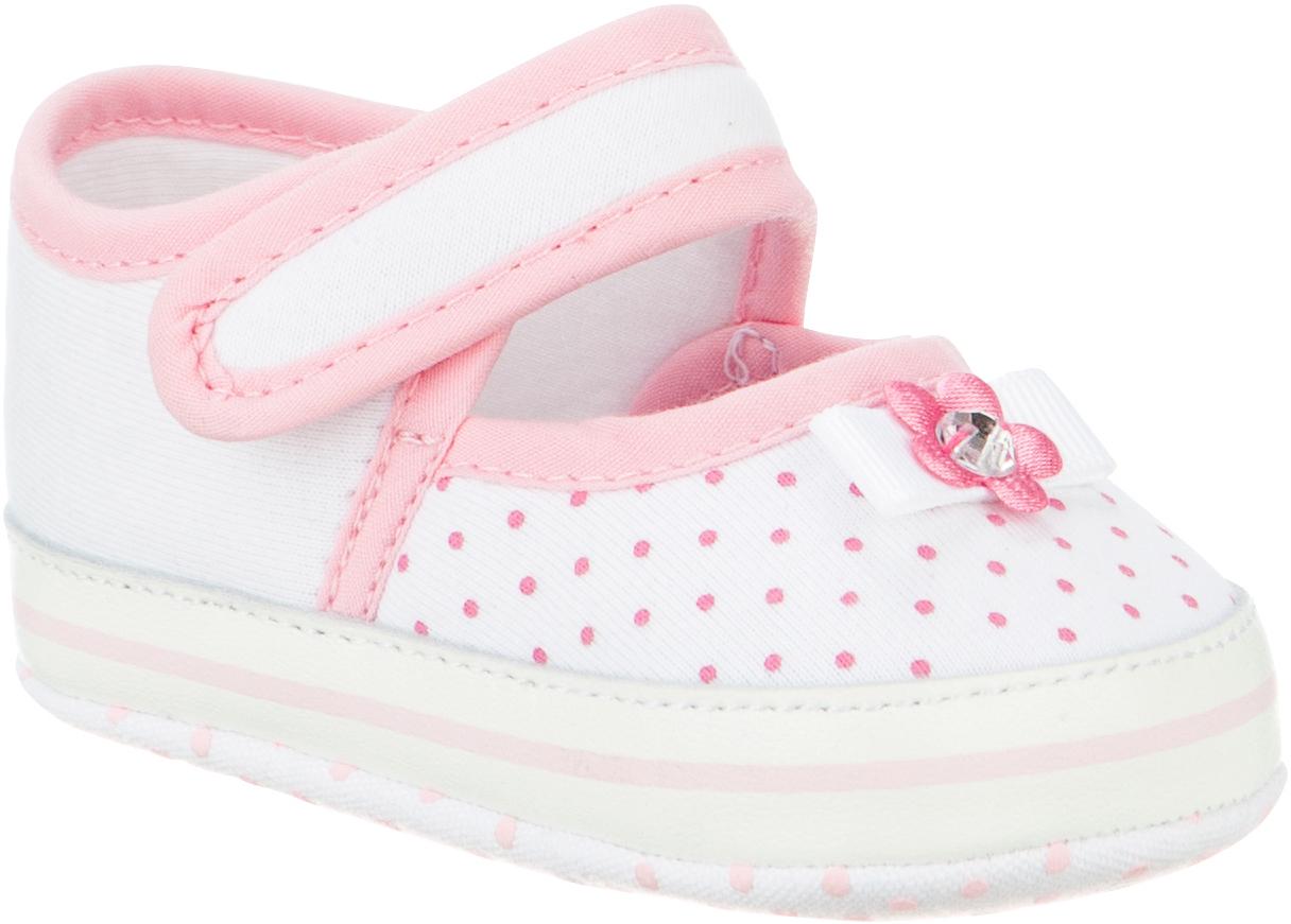 Пинетки детские Kapika, цвет: белый, розовый. 10130. Размер 1710130