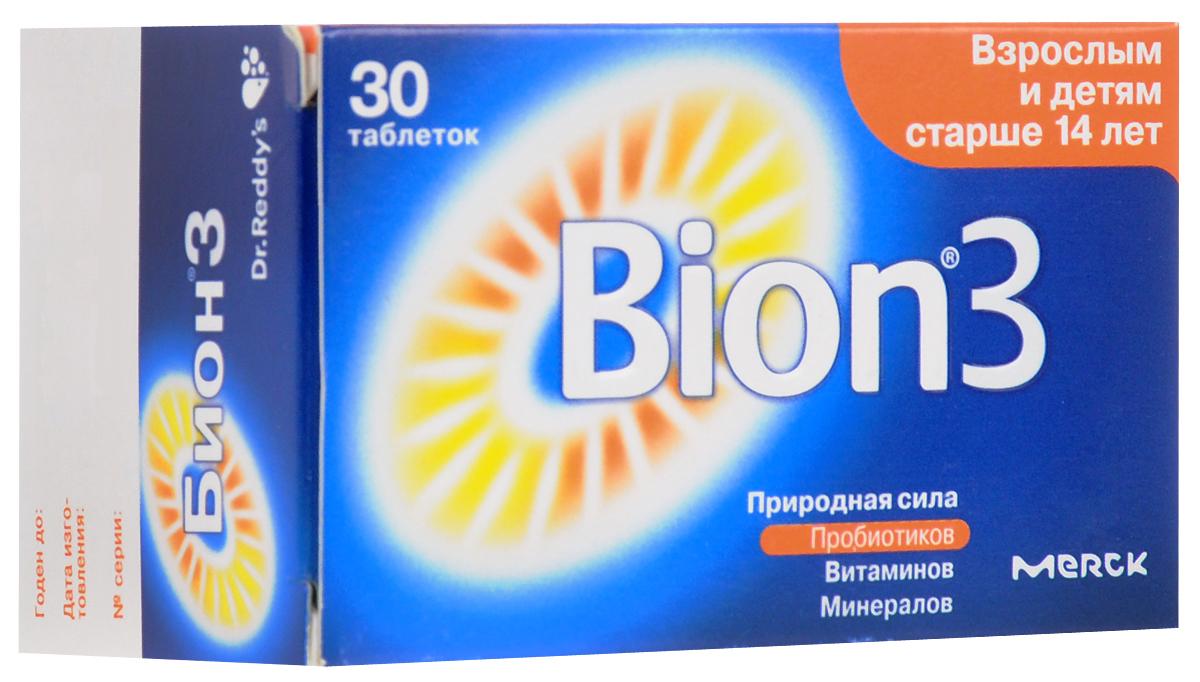 Бион 3, 30 таблеток30169Восполняющее дефицит витаминов и минеральных веществ действие лекарственных препаратов складывается из комплекса биологических эффектов, присущих тем витаминам, микро- и макроэлементам, которые входят в комплексный препарат.Бион 3 оказывает действие, нормализующее микрофлору кишечника, иммуностимулирующее, нормализующее водно-электролитный баланс, восполняющее дефицит витаминов и минеральных веществ.Способствуя укреплению защитных сил организма! Помогает нормализовать микрофлору кишечника, тем самым усиливает её защитную функцию и также оберегает её от отрицательного воздействия антибиотиков.Является дополнительным источником витаминов и минералов, необходимых для тонуса и быстрого восстановления.Бион 3 - Полноценный состав: - Запатентованная трёхслойная таблетка. - Оригинальная комбинация пробиотиков. - Основные минералы. - Сбалансированный комплекс витаминов. Сфера применения: Витаминология.Товар сертифицирован.Уважаемые клиенты! Обращаем ваше внимание на то, что упаковка может иметь несколько видов дизайна. Поставка осуществляется в зависимости от наличия на складе.