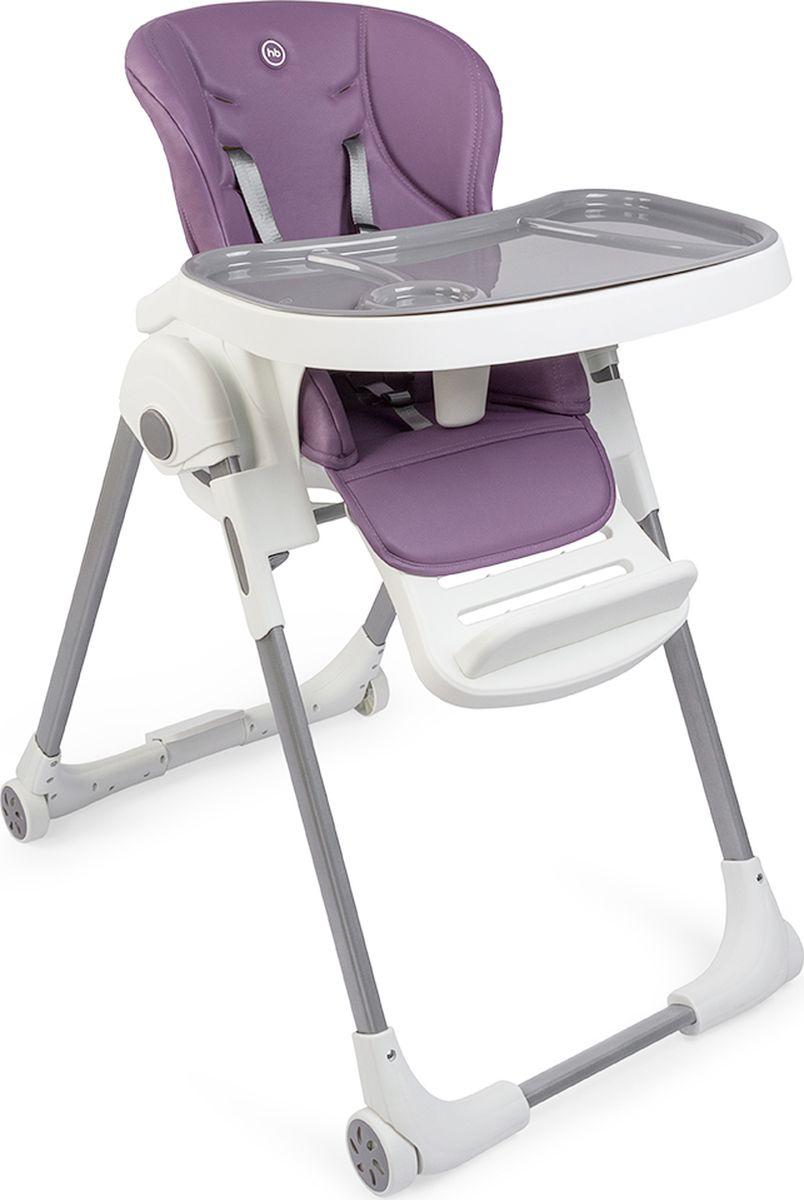 Happy Baby Стул для кормления Paul цвет фиолетовый sweet baby стульчик для кормления luxor classic arancione
