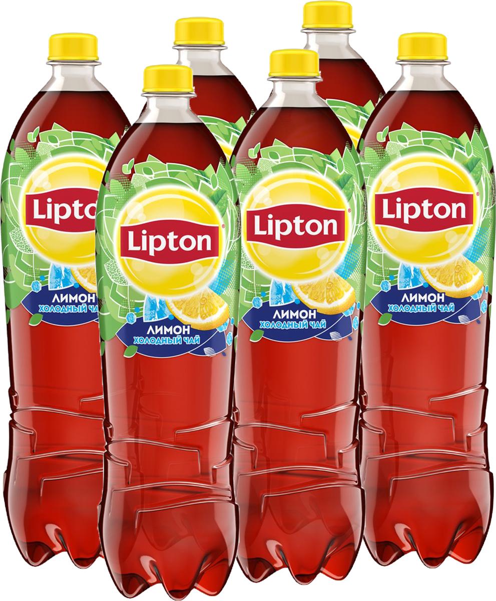 Lipton Лимон холодный чай, 6 штук по 1,5 л340025671_блокиLipton Ice tea - это удивительное сочетание вкусов чая и сока спелых фруктов. Так вкусно, что буквально переворачивает ваш взгляд на мир! Попробуйте холодный чай Lipton со вкусом лимона!О бренде:Холодный чай Lipton – это восхитительное сочетание ароматного чая и сока спелых фруктов. Заряженный солнечным светом, Lipton освежает Ваш взгляд на мир и дарит второе дыхание для удивительных открытий и новых идей каждый день!
