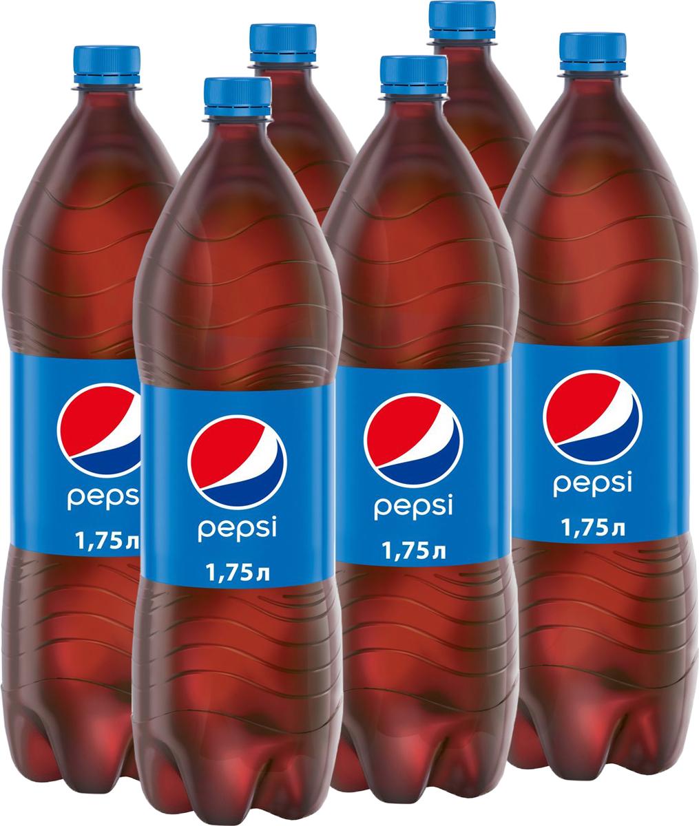 Pepsi-Cola напиток сильногазированный, 6 штук по 1,75 л340015817_блокиКлассический Pepsi, не нуждающийся в представлении.О бренде:Pepsi - легендарный напиток, изобретенный фармацевтом К. Бредхемом в 1893 году и завоевавший популярность по всему миру.