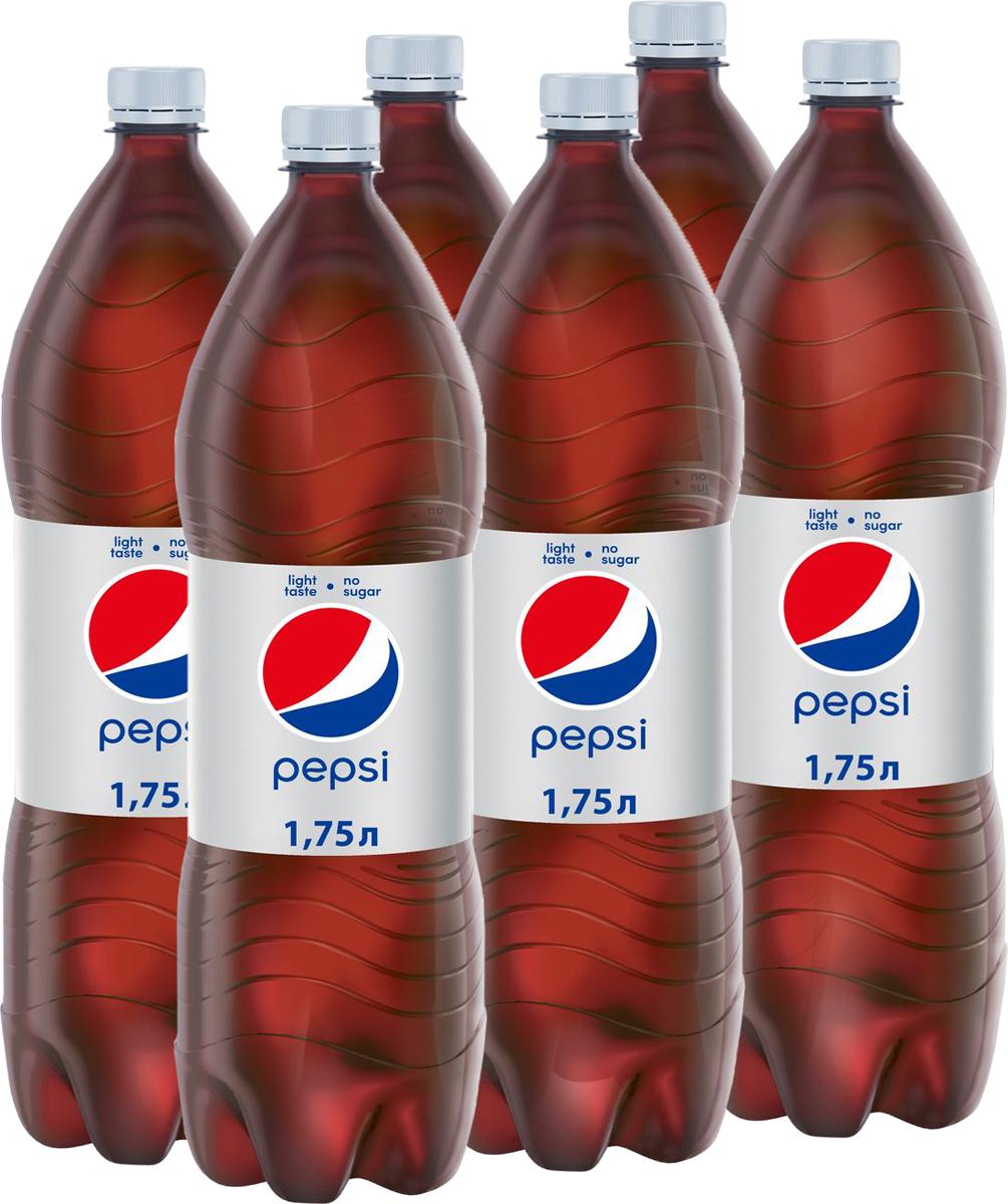 Pepsi Light напиток сильногазированный, 6 штук по 1,75 л340015937_блокиЛегкий вкус Pepsi без сахара.О бренде:Pepsi - легендарный напиток, изобретенный фармацевтом К. Бредхемом в 1893 году и завоевавший популярность по всему миру.