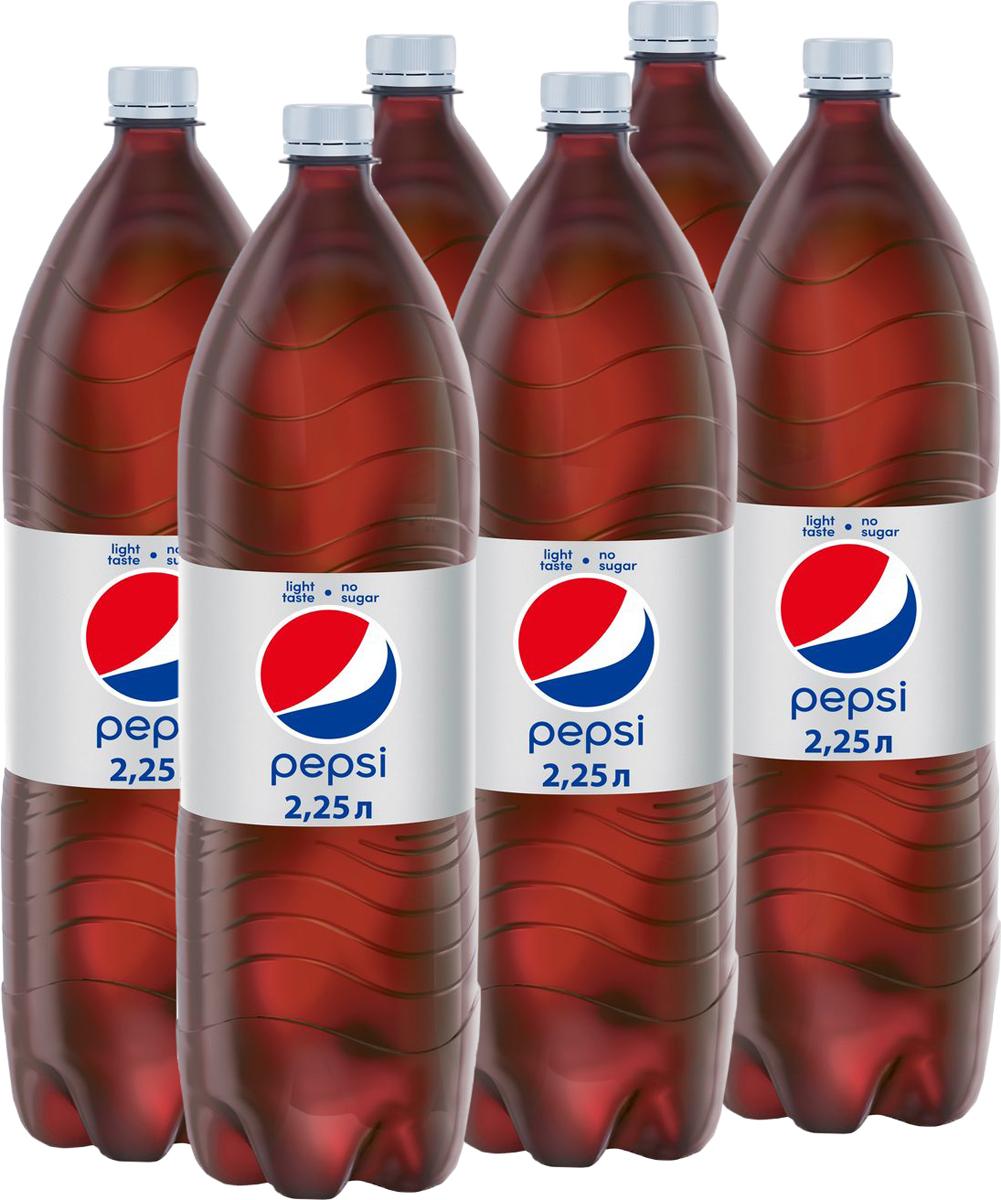 Pepsi Light напиток сильногазированный, 6 штук по 2,25 л340015938_блокиЛегкий вкус Pepsi без сахара.О бренде:Pepsi - легендарный напиток, изобретенный фармацевтом К. Бредхемом в 1893 году и завоевавший популярность по всему миру.