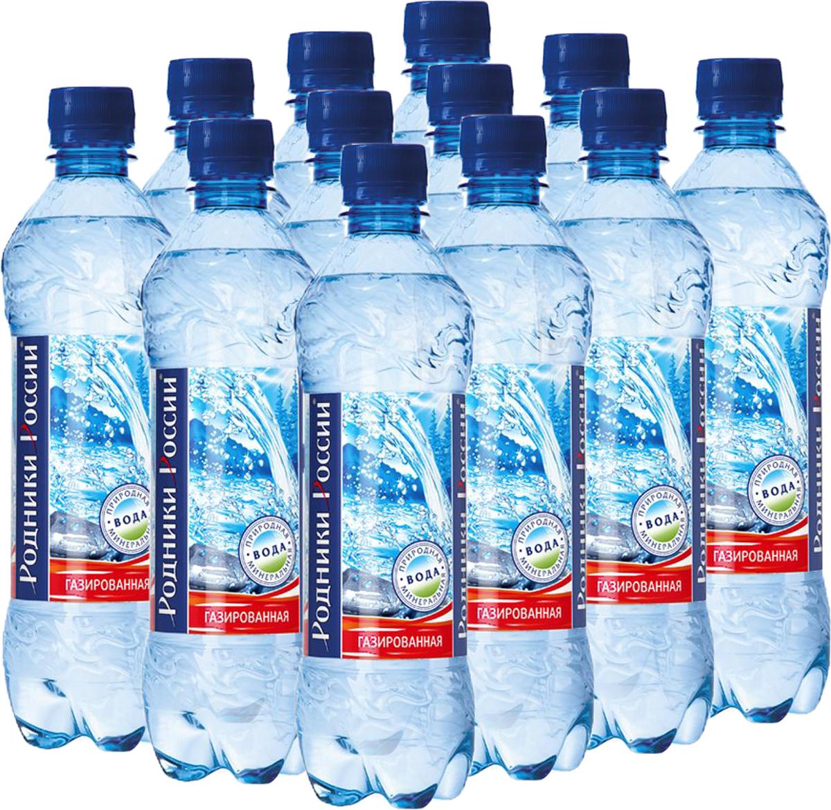 Родники России вода минеральная природная столовая газированная, 12 штук по 0,5 л fontdor вода минеральная природная премиум 1 л