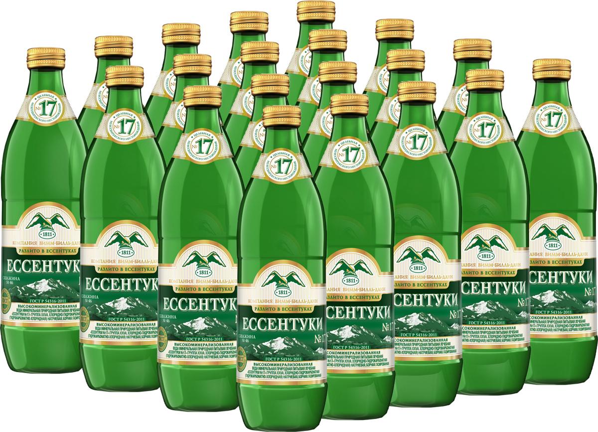 Ессентуки №17 вода минеральная природная лечебная газированная, 20 штук по 0,54 л340025019_блоки«Ессентуки №17» - минеральная природная питьевая лечебная вода. Высокоминерализованная. Группа XXVа. Хлоридно-гидрокарбонатная (гидрокарбонатно-хлоридная) натриевая, борная.ГОСТ Р 54316-2011Добывается из скважины №46 Новоблагодарненского участка Ессентукского месторождения. Глубина скважины: 685,8 м.t° воды в скважине: 35-37 °С. Минерализация: 10 - 14 г/л. Имеет широкий спектр лечебных и профилактических свойств. Медицинские показания к применению: • Хронический гастрит с нормальной и пониженной секреторной функцией желудка• Язвенная болезнь желудка и 12-перстной кишки• Болезни печени, желчного пузыря и желчевыводящих путей• Болезни поджелудочной железы• Болезни обмена веществВода принимается при вышеуказанных заболеваниях только вне фазы обострения.О бренде:«Ессентуки» - легендарная лечебная вода с более чем 200-летней историей. Полезные свойства минеральной воды «Ессентуки» известны во всем мире. «Ессентукский завод минеральных вод на КМВ» уже более 100 лет разливает минеральную лечебно-столовую воду «Ессентуки №4» и минеральную лечебную воду «Ессентуки №17» и является единственным производителем и одновременно владельцем скважин с водой «Ессентуки №4» и «Ессентуки №17». Многолетняя экспертиза в розливе этой уникальной воды и контроль на всех этапах производственного процесса позволяет гарантировать высокое качество и подлинность минеральной воды «Ессентуки».