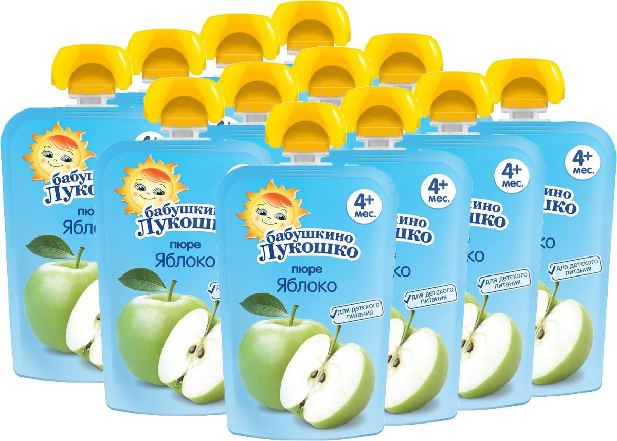 Бабушкино Лукошко Яблоко пюре с 4 месяцев, 90 г, 12 шт054880Яблоко - источник фруктовых кислот, витамина С, железа, пектинов. Сочетание железа и витамина С способствует наилучшему всасыванию железа в кишечнике, что является профилактикой анемии. Пектины и фруктовые кислоты мягко стимулируют деятельность желудочно-кишечного тракта. В 100 г продукта: углеводы - 15,5 г; минеральные вещества: калий - 80-250 мг, энергетическая ценность - 60 ккал/250 кДж. Пюре рекомендуется употреблять начиная с 0,5 чайной ложки 2 раза в день, постепенно увеличивая до 100 г в день. Продукт готов к употреблению.