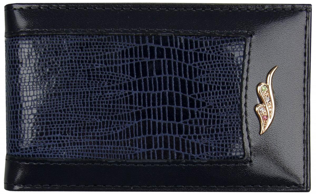 Визитница женская Alliance, цвет: синий. 0-613 цена