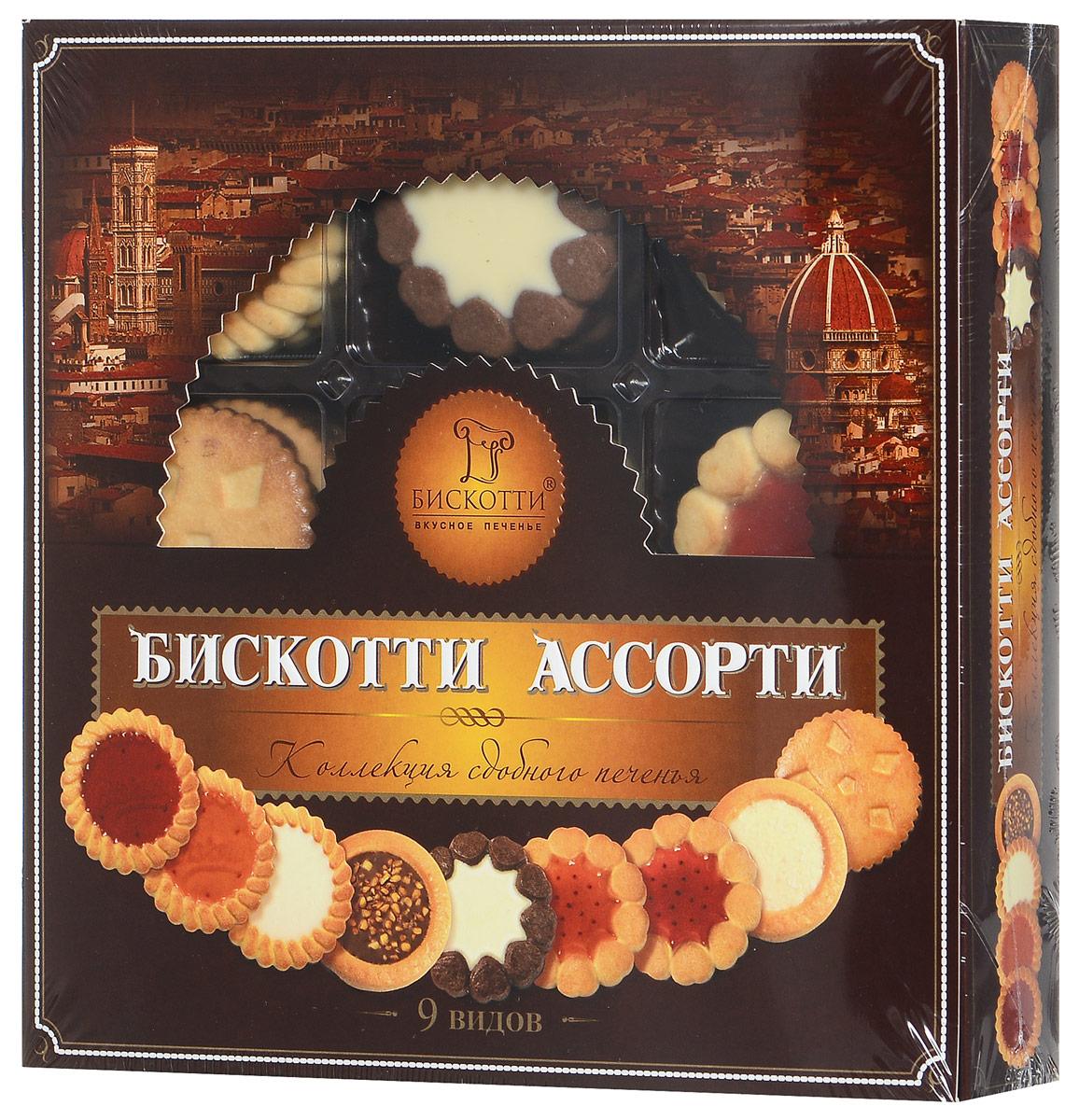 Бискотти Ассорти печенье сдобное, 345 г (9 видов) sweeterella набор сдобного печенья ассорти 710 г