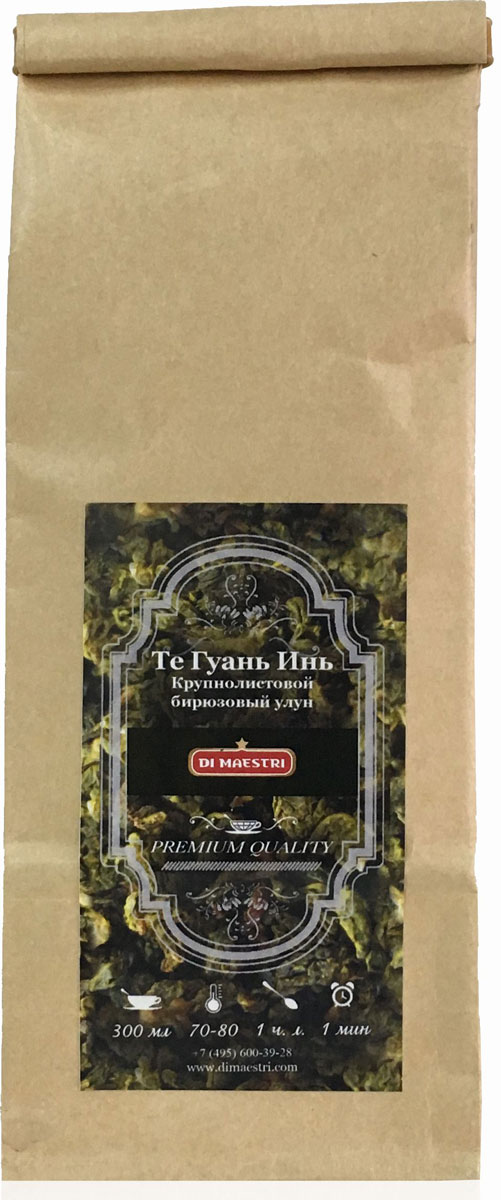 Di Maestri Те Гуань Инь чай листовой, 50 гDMtea04Те Гуань Инь — это крупнолистовой, полу-ферментированный улун. В Китае его относят к сине-зеленым или бирюзовым чаям. Те Гуань Инь занимает положение между зеленым и красным (в России — черным) чаем. Для его производства используют более зрелые чайные листья, чем для зеленого чая, а слабая по сравнению с черным чаем ферментация позволяет сохранить витамины и танин, а так же придает ему уникальный вкус и ярко-выраженный пряно-фруктовый аромат.Цена чая может сильно отличаться, в зависимости от времени сбора и сортности. Весенний сбор составляет 50% от годового, соответственно купить такой те гуань инь гораздо проще и стоит он дешевле, осенний сбор составляет лишь 15% и заканчивается на рынке гораздо быстрее, отражаясь и на цене.