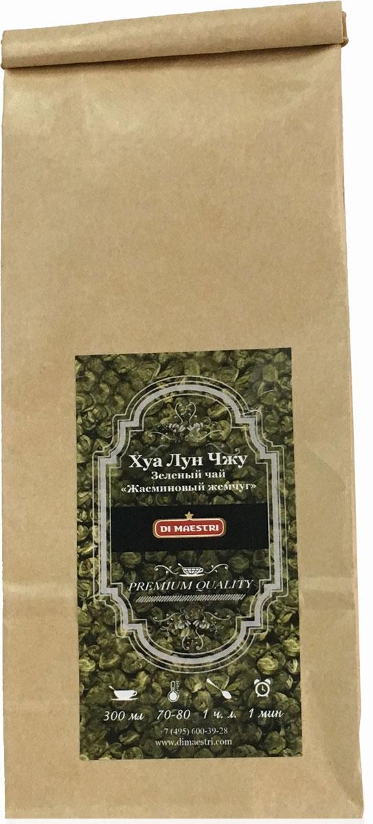 Di Maestri Хуа Лун Чжу Жасминовый жемчуг чай листовой, 50 гDMtea09крученные молодые листья чайного куста своим серебристым оттенком и тонкими серебристыми прожилками напоминают настоящую жемчужину. В производство идут молодые, не потерявшие пух, почки с двумя листиками. Пищевая ценность такого чая очень высока. Его неВсё о чае: сорта, факты, советы по выбору и употреблению. Статья OZON Гид
