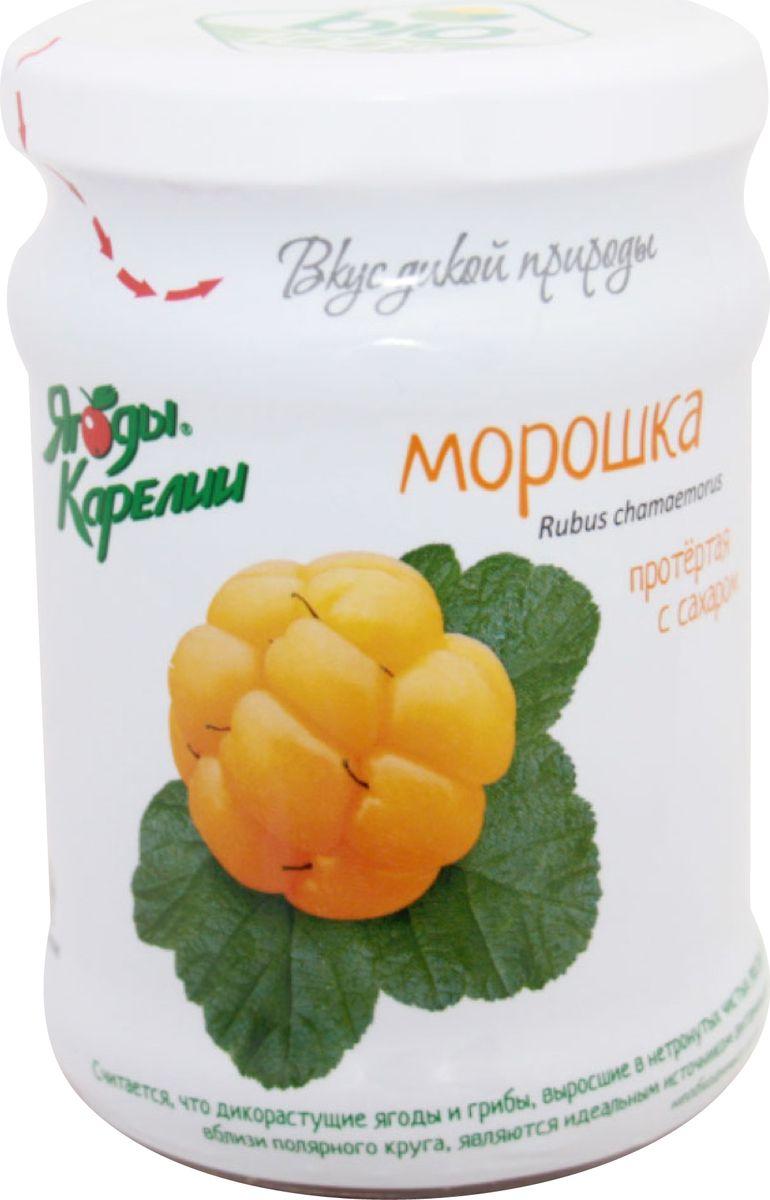 Ягоды Карелии морошка протертая с сахаром, 280 г ягоды карелии клюква протертая с сахаром 280 г