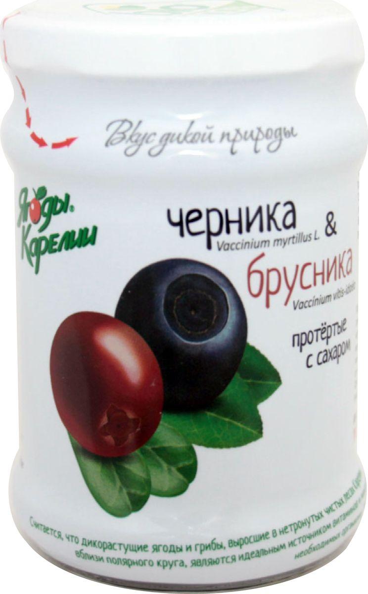 Ягоды Карелии черника и брусника протертые с сахаром, 280 г ягоды карелии морошка протертая с сахаром 280 г