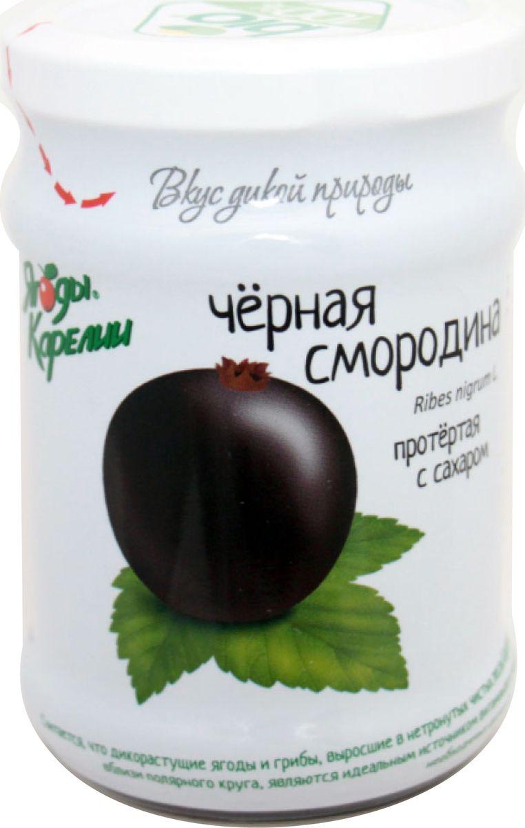 Ягоды Карелии черная смородина протертая с сахаром, 280 г ягоды карелии черная смородина протертая с сахаром 280 г