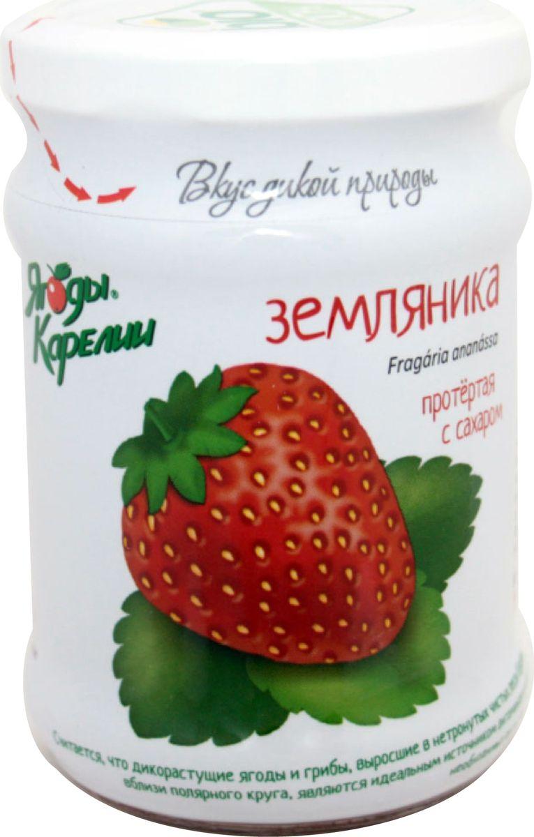 Ягоды Карелии земляника протертая с сахаром, 280 гр ягоды карелии черная смородина протертая с сахаром 280 г