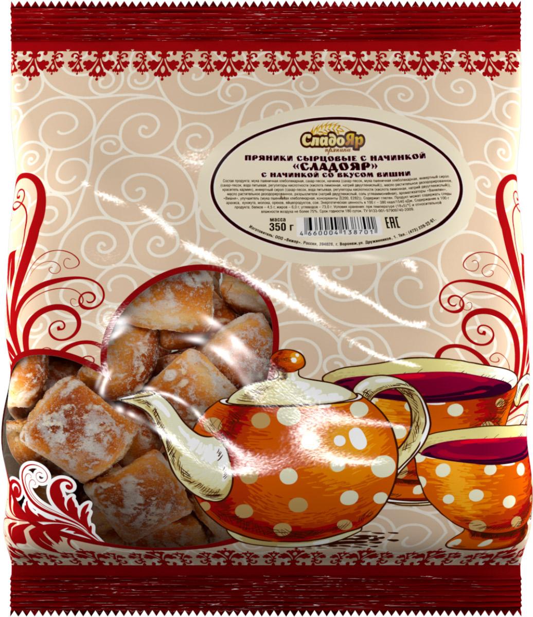 Сладояр пряники с начинкой со вкусом вишни, 350 г4660004138701Маленькие прянички из имбирного теста с нежной начинкой со вкусом вишни.Уважаемые клиенты! Обращаем ваше внимание, что полный перечень состава продукта представлен на дополнительном изображении.