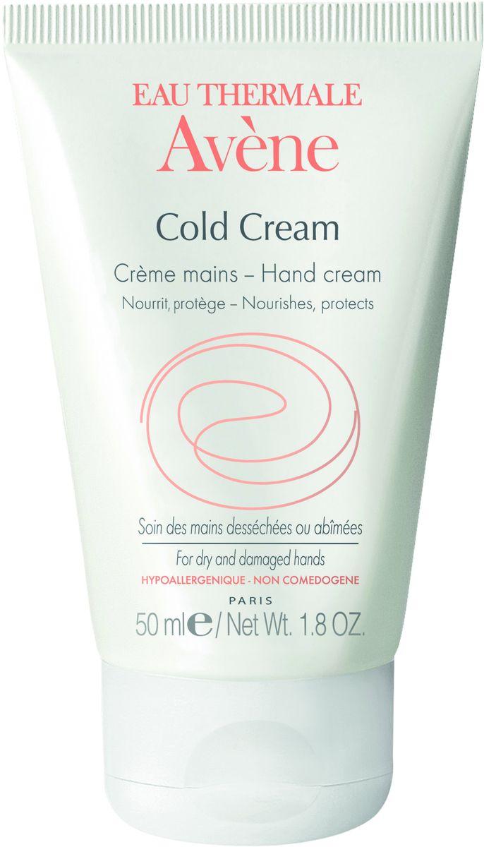 Avene Cold Cream Крем для рук с колд-кремом, 50 мл avene в екатеринбурге