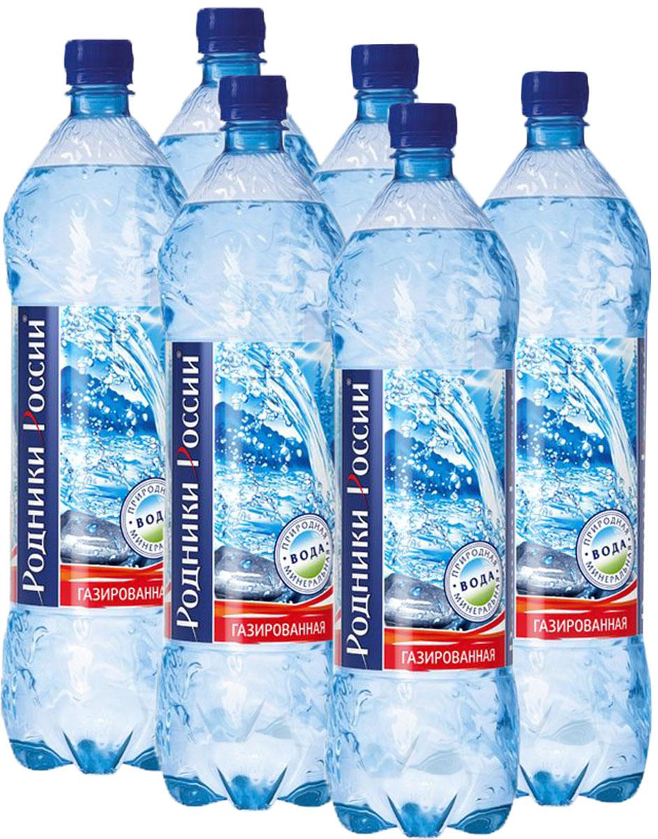 Родники России вода минеральная природная столовая газированная, 6 штук по 1,5 л черноголовская вкусная артезианская минеральная вода газированная 6 шт по 1 5 л