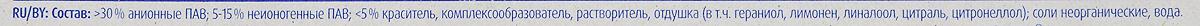 """Чистящее средство для унитаза Bref """"Сила-актив"""" - это   подвесной туалетный блок с формулой 4 в 1, который   обеспечивает:  - Гигиеническую чистоту. - Защиту от известкового налета. - Лимонную свежесть. - Обильную пену.  В комплекте 2 сменных блока.  Товар сертифицирован.      Как выбрать качественную бытовую химию, безопасную для природы и людей. Статья OZON Гид"""