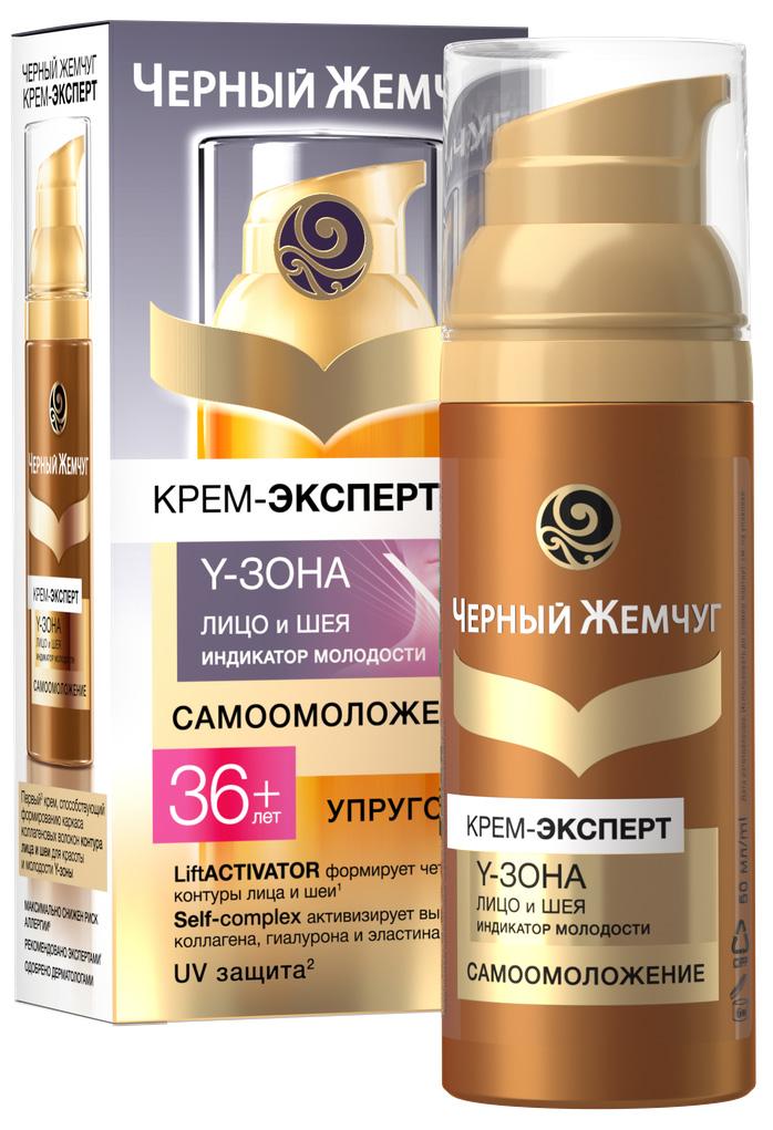 Черный Жемчуг Крем-эксперт для лица 36+лет 50 мл65500240Крем адаптируется под потребности кожи, предотвращая все основные возрастные изменения в возрасте 36-45 лет:- увлажняет и активизирует выработку естественных увлажнителей – гиалуроновой кислоты и био-церамидов для глубокого увлажнения и сияния кожи - интенсивно насыщает кожу аминокислотами и витаминами для упругости и эластичности - разглаживает морщины и укрепляет контуры лица, восстанавливая повреждённую био-коллагеновую матрицу кожи - защищает и активизирует собственную защиту кожи от УФ воздействия и свободных радикалов. ОДОБРЕНО ДЕРМАТОЛОГАМИ. РЕКОМЕНДОВАНО КОСМЕТОЛОГАМИ
