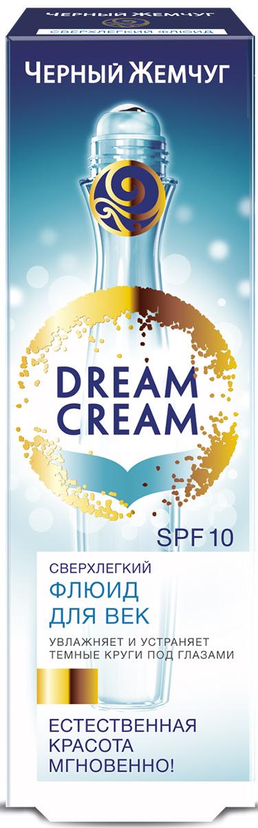 Черный жемчуг Dream Cream Флюид для век Естественное сияние 25 мл1105119228Флюид для век Dream Cream поможет избавиться от темных кругов и припухлостей вокруг глаз! Входящие в его состав витамин В3 и рутин укрепляют капилляры, снимают отечность и раздражения, успокаивают кожу, способствуют росту и укреплению ресниц. Флюид защищает нежную кожу век от солнца на уровне SPF 10 благодаря UV(УФ)-фильтрам. Теперь вы с легкостью устраните следы усталости и недосыпа, с этим кремом ваши глаза будут выглядеть красивыми сияющими в течение всего дня! Уважаемые клиенты!Обращаем ваше внимание на возможные изменения в дизайне упаковки. Качественные характеристики товара остаются неизменными. Поставка осуществляется в зависимости от наличия на складе.