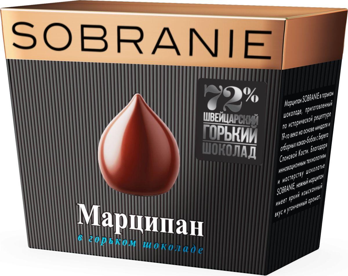 Sobranie Марципан в горьком шоколаде конфеты, 150 г