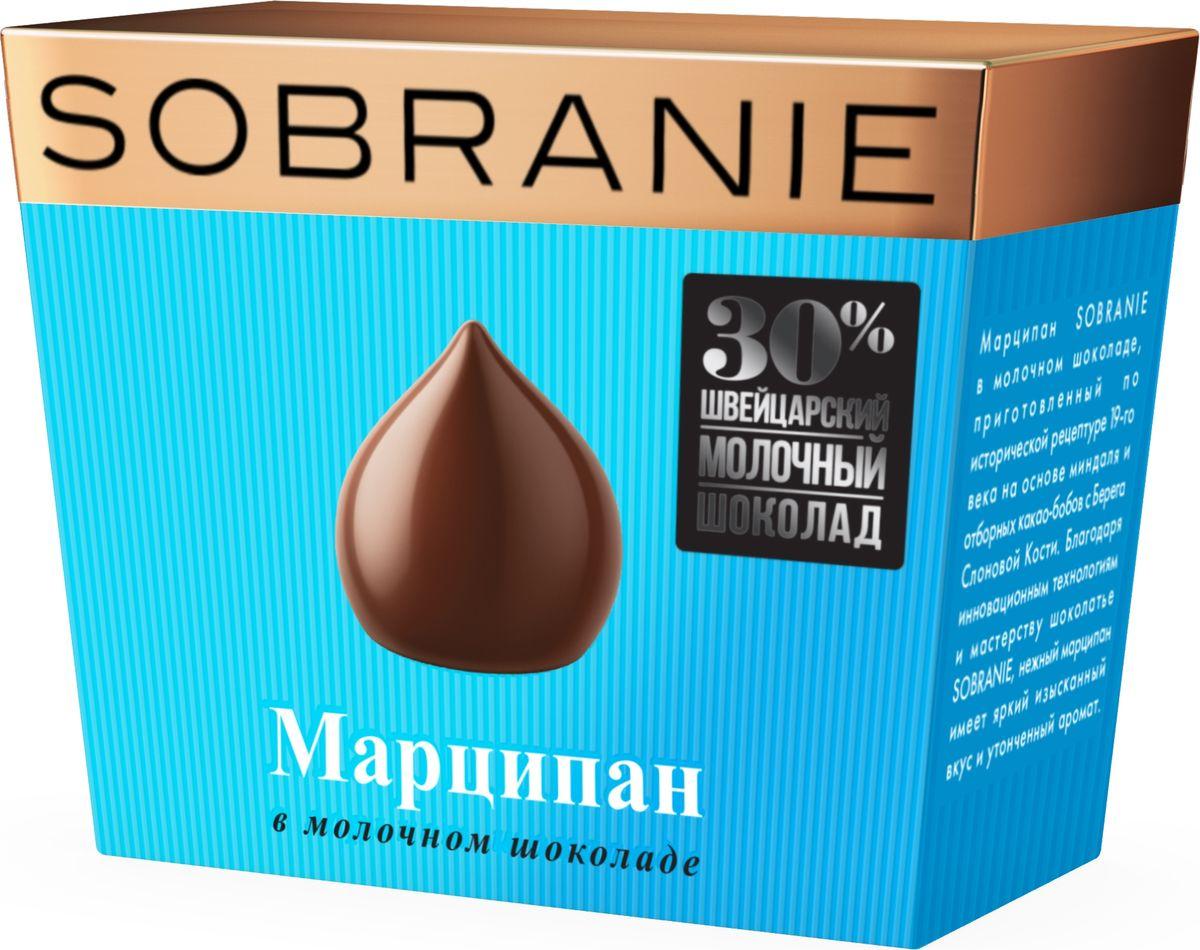 все цены на  Sobranie Марципан в молочном шоколаде конфеты, 150 г  онлайн