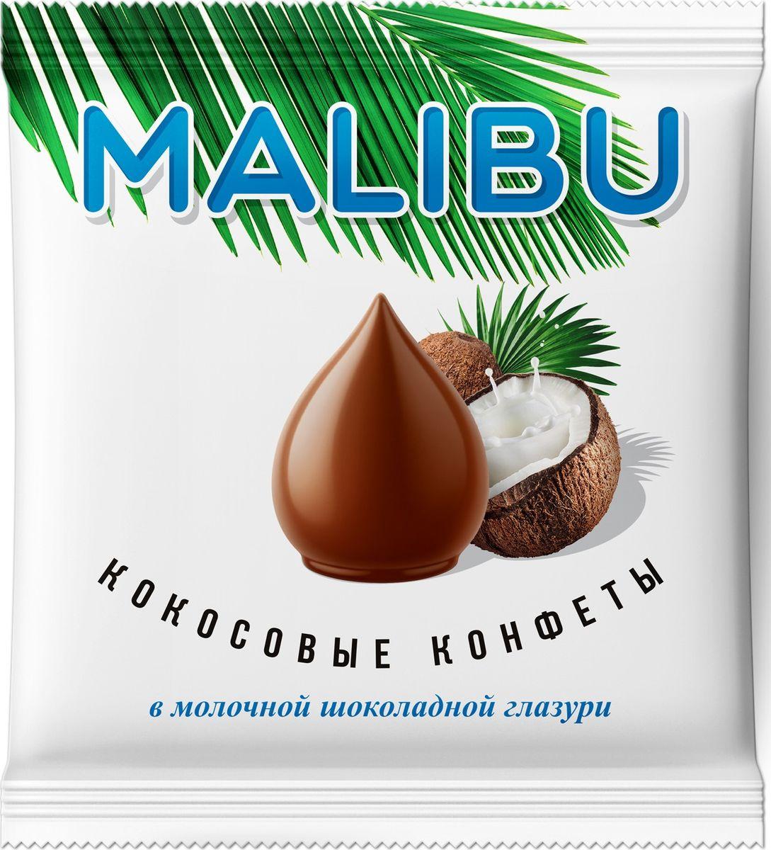 Malibu Кокос в молочной шоколадной глазури конфеты, 140 г take a slim bite апельсин батончик фруктово ягодный 30 г